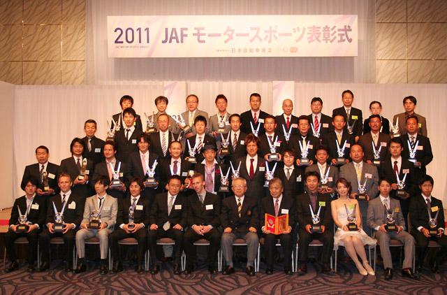 各シリーズの王者が集いJAF表彰式盛大に開催(1)