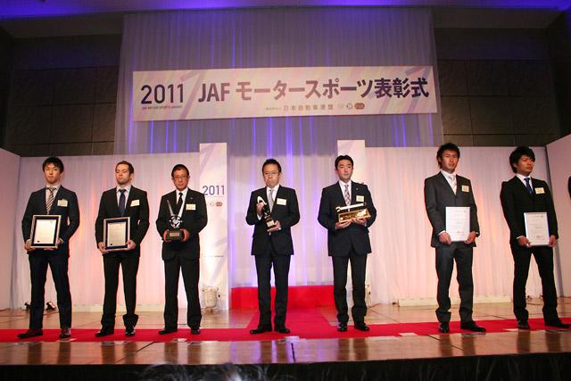各シリーズの王者が集いJAF表彰式盛大に開催(3)