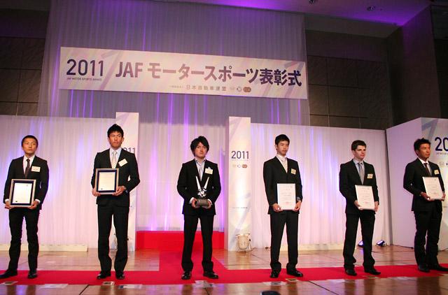 各シリーズの王者が集いJAF表彰式盛大に開催(7)