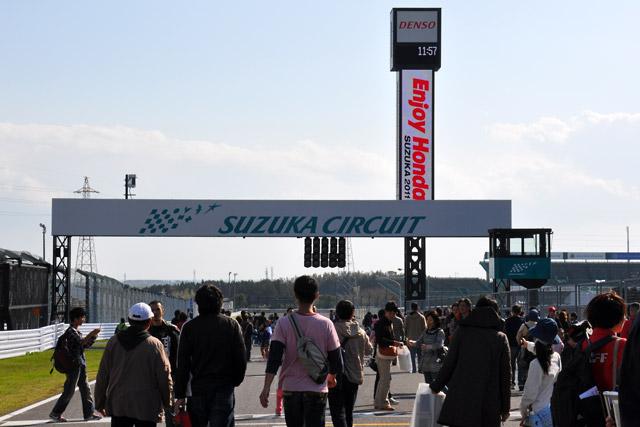 鈴鹿、もてぎの『Enjoy Honda』にファン集まる(2)
