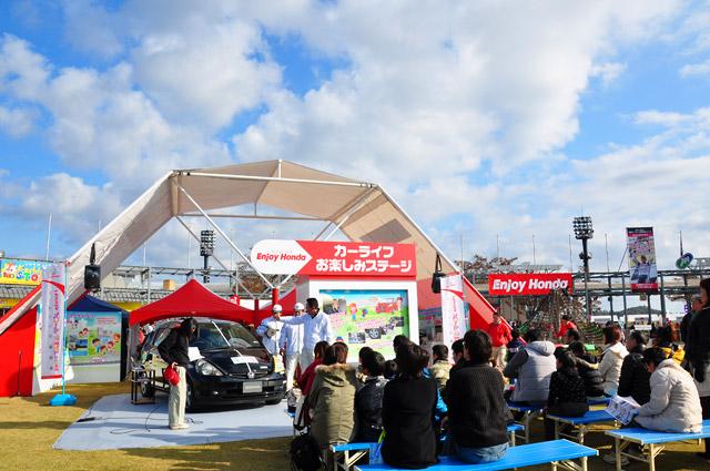 鈴鹿、もてぎの『Enjoy Honda』にファン集まる(3)