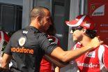 F1 | ハミルトン、フェラーリを訪れマッサと和解