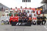 F1 | 日本人初の名誉、バーニーから巨匠にF1永久パス
