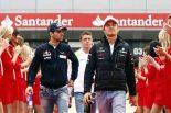 F1 | アブダビがハイミのメルセデス加入を後押し