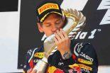 F1 | カシオ、レッドブルとのパートナー契約を2年延長