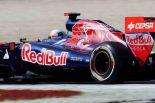 F1 | トロロッソ、新車STR7の発表日程をアナウンス