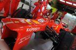 F1 | フェラーリ、今年は滑らかなノーズ形状を採用か