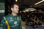 F1 | トゥルーリ:これでチーム全員が救われるよう願う