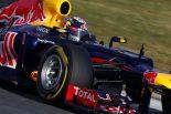 F1 | バルセロナ合同テスト1日目タイム結果