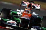 F1 | バルセロナ合同テスト2日目午前 タイム結果