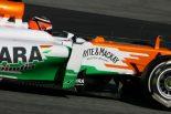 F1 | バルセロナ合同テスト2日目タイム結果