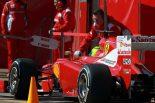 F1   フェラーリはやっと方向性を見いだせた とマッサ