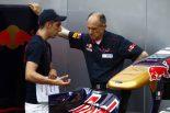 F1 | ブエミ、元ボスの否定的コメントに失望