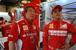 F1 | マッサ、マレーシアGPで新シャシーを使用