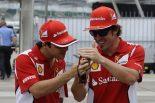 F1 | アロンソ、Twitterを解禁。元妻ロザリオと会話も