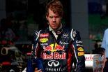 F1 | ベッテルの態度を母国メディアが批判。処罰の声も
