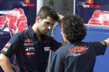 F1 | ピレリ、2名の新テストドライバーを発表