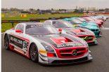 ル・マン/WEC   ピレリ、GTワールドシリーズにタイヤを独占供給