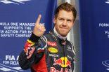 F1 | ベッテル、今季初PPに絶叫。ロズベルグは失速