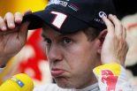 F1   「紙面の埋め合わせ」とベッテル、仮契約を否定