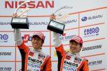 スーパーGT | メカの頑張りに発奮、伊藤と大嶋「レースが出来た」