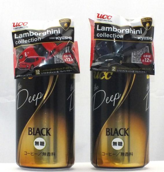 UCCのコーヒー缶にランボルギーニの人気6車種