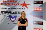 F1 | マルシャの女性テスターがクラッシュ、重傷か