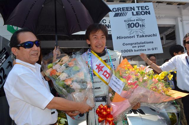 竹内浩典、SGT第4戦SUGOで100戦出走を達成(1)