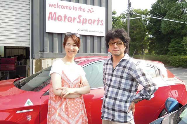 夏休み最後は太田哲也のドライビングスクールで楽しもう(3)