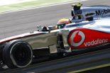 F1 | マクラーレン「スポンサー喪失を心配していない」