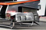 F1 | マクラーレン、ダブルDRSは否定も新パーツ投入