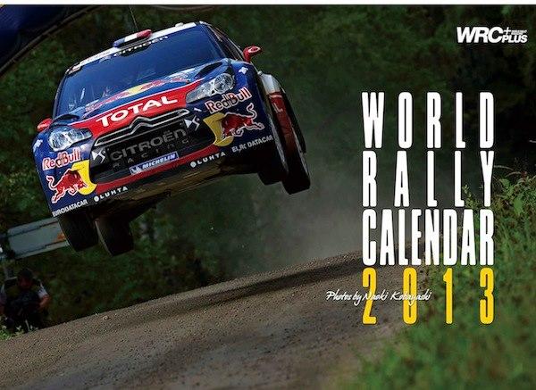「WRCカレンダー 2013」発売開始(1)