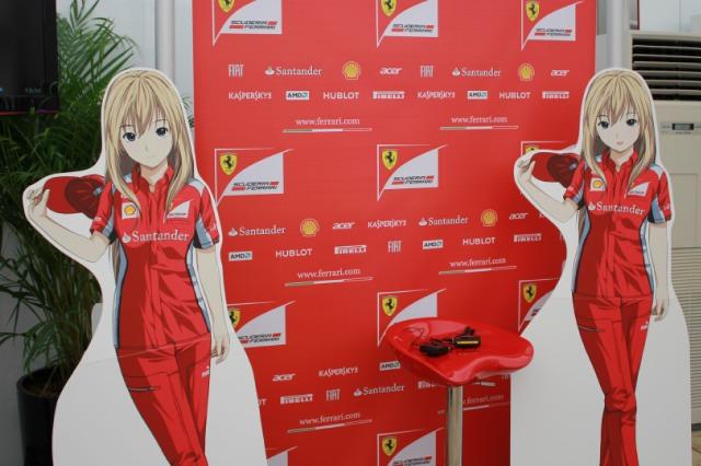フェラーリに日本の美人スタッフが加入(1)