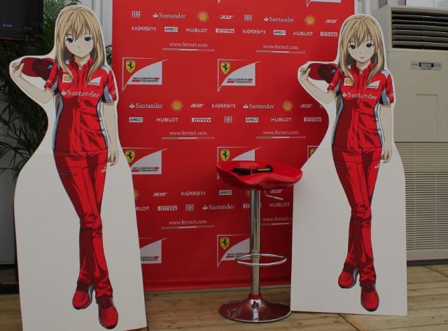 フェラーリに日本の美人スタッフが加入(2)