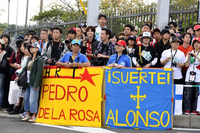 F1第15戦日本グランプリ