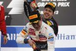 F1 | 鈴鹿F1日本GP、ファンの投票でベストレースを決定