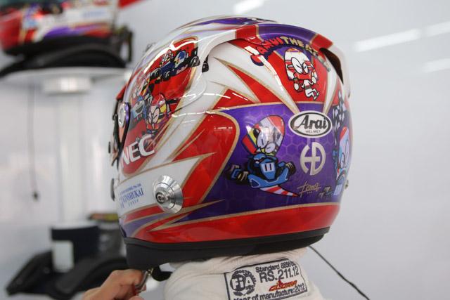F1第16戦韓国GP