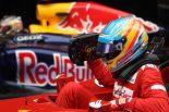 F1 | アロンソ、アブダビとアメリカに逆転王座への期待
