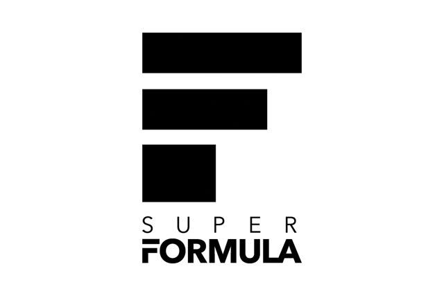 スーパーフォーミュラ、新ロゴマークを発表(2)