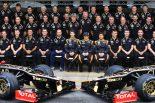 F1 | ロータスボス「グロージャン残留の可能性が高い」
