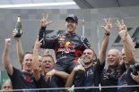 F1 | 【動画】レッドブル・レーシングの2012年レビュー