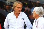 F1 | バーニーとフェラーリ会長、ベッテル問題で舌戦