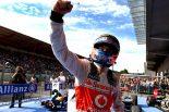 F1 | バトン「これからは僕がチームリーダー」と喜ぶ