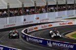 F1 | 今年のRoCが急遽キャンセル、デモ激化で