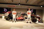 F1   マクラーレンの来季F1マシン発表日が明らかに