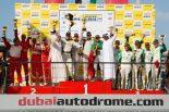 ル・マン/WEC | ドバイ24時間:藤井組アストンが3位表彰台獲得