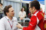 F1 | レッドブルのボスがフェラーリを訪問との報道