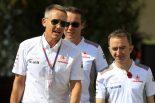 F1 | マクラーレン、パディ・ロウ引きとめに懸命