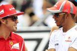 F1 | ハミルトン「アロンソとタイトル争いがしたい」