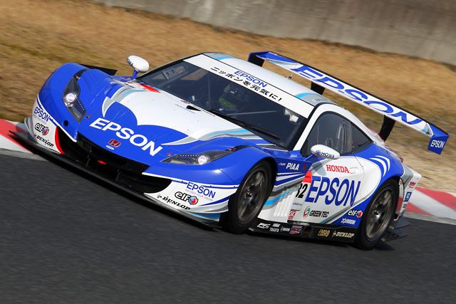 岡山でスーパーGTテスト実施。10台が走行重ねる(4)